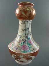 VERY FINE DECORATED JAPANESE KUTANI VASE, PIERCED NECK