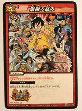 One Piece Miracle Battle Carddass Promo P OP 06 DS Luffy All Character