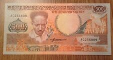 Suriname Banknote. 500 Gulden. Dated 1988. Unc.