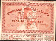 DECO =  Compagnie Minière du SOUSS (MEKNES MAROC) (G)