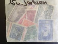 15 Different German Serbia Stamp Collection