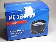 Zenitar-1N 1.4/85mm portrait Full frame lens with Nikon-F bayonet.Helios-40-2/3