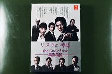 Japanese Drama The God of Risk DVD English Subtitle
