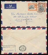 BRITISH GUIANA 1956 LARGE DOUBLE RING AIRMAIL + ADDRESS LETTERS SLOGAN TRANSIT