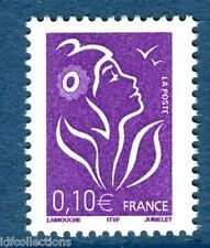 Variété 3732 c Lamouche sans phosphore gomme brillante RARE signé Calves