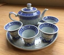Tienshan Fine China Blue and White Translucent Rice Porcelain Miniature Tea Set