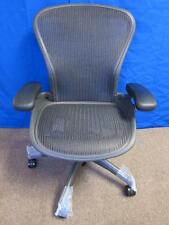 Herman Miller Aeron Fully Loaded Chair Home Office Business Chair Size B - NEW