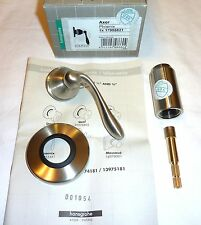 Hansgrohe 17955821 Axor Phoenix Shwr Volume Control Trim Lever BRUSHED NICKEL