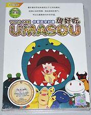 Anime DVD You Are Umasou 你看起來好像很好吃 The Movie+bonus anime dvd (Free Postage)