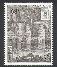 French Polynesia 1988 Sydpex/Statues/Carving/Atlas/Art/StampEx 1v (n37998)