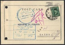 EGYPT 1934 OFFICIAL MINISTRY OF FINANCE PC W HISABAT TWO OFFICIAL SEALS IN BLUE