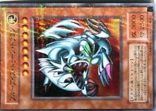 Ω YUGIOH CARTE NEUVE Ω ULTRA PARALLELE PS-00 Blue Eyes Toon Dragon