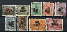 Thrace 1920 SG#28-36 Optd Double Errors Used Set #A65603