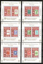 Kongo Michelnr Block 249 - 254 A postfrisch (intern: 50 Jahre Cept:65)