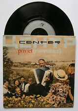 """7"""" Center Центр – Priviet (Привет) France 1989 Rare New Wave Nord Sud Records"""