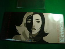 PERSONA2 SPECIAL SOUND TRACK psp Purchase benefits