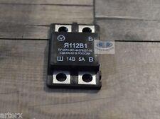 Lada 2104, 2105. 2107 Voltage Regulator 441.3702