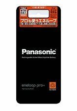 New Panasonic Eneloop Pro AA Rechargeable Battery High End Model 2500 mAh 8 Pack