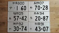 Japanese Japan License Plate Random Number Plate TAG JDM 6,5x13 inches black
