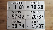 Japanese License Plate Japan Number Plate ALU TAG Embossed JDM black 1