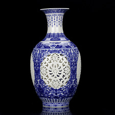Chinese White & Blue Porcelain Painted & Hollow Carved Vase W Qianlong Mark a1