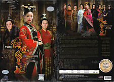 THE GLAMOROUS IMPERIAL CONCUBINE 倾世皇妃 (1-42 End) Chinese Drama DVD English Subs