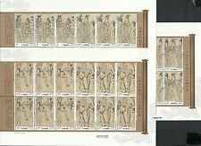 China 2011-25 Scroll of Eight-Seven Immortals 3V Full S/S 八十七神仙卷