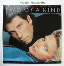 JOHN TRAVOLTA & OLIVIA NEWTON-JOHN - Two Of A Kind OST - Ex LP Record MCA-6127
