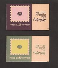 Israel 1972 Second Town Emblems Booklets Bale B17 and B18