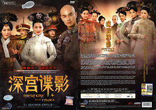 MYSTERY IN THE PALACE 深宫谍影 (1-37 End) Chinese Mandarin Drama DVD English Subs