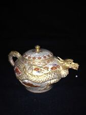 "Rare Early 6 1/8"" Dragon Spout Satsuma Teapot"