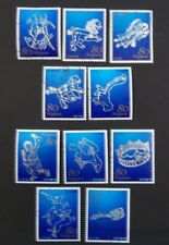 JAPAN USED CONSTELLATIONS 2013 10 VALUE VF COMPLETE SET SC# 3563 a-j
