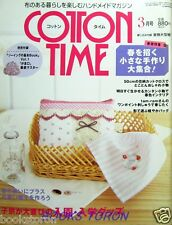 Cotton Time No.77 March 2008 /Japanese Sewing Craft Magazine Book