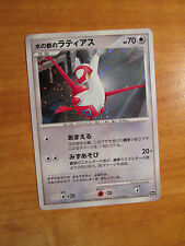 JAPANESE Pokemon Alto Mare's LATIAS 10th MOVIE COMMEMORATION Promo Card Set Holo
