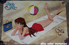 RARE Roommate with Ryoko Inoue Playstation Promo Poster 1997 PS1 PSX Dating Sim