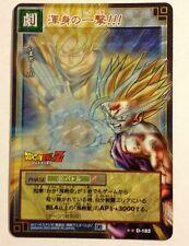 Dragon Ball Card Game Prism D-183 Version White Box