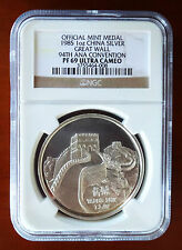 1985 China Great Wall NGC PF69 UC 94th ANA Silver Ag 1oz Non Panda Chinese Error
