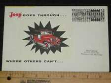 1953 Willys Jeep CJ-5, CJ-6 Mailer Sales Brochure