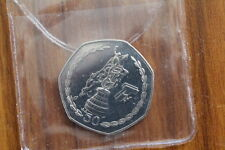 2007 Isle of Man TT Trophy 50p Fifty Pence AA Die Mark