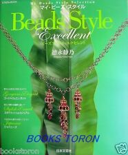 Beads Style Excellent /Japanese Beads Accessory Pattern Book