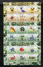 KYRGYZSTAN  SET OF EIGHT POKEMON SHEETS EACH OF SIX STAMPS MINT NEVER HINGED