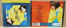 Hong Kong Sammi Cheng Can't Put Down MTV Karaoke 1996 Video CD VCD FCS7453