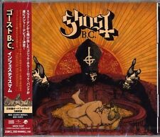 "GHOST B.C. ""INFESTISSUMAM"" JAPAN CD +1 BONUS TRACK *SEALED*"