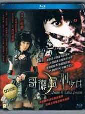 Gothic and Lolita Psycho 2010 (BLU-RAY) Japanese Movie with Eng Sub ( Region A)