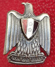 UAR Syria Egypt military badge, shoulder pin 1958-1961 RARE!!