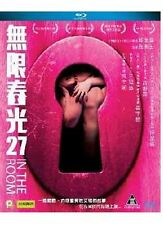 In The Room 無限春光27 (H.K & Singapore Movie) 2015  (BLU-RAY) Eng sub (Region A)