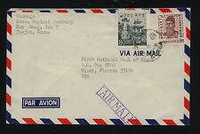 Korea,  Taejon   airmail cover to US          KL1205