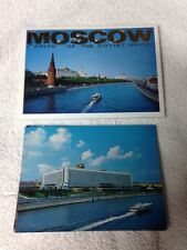 VINTAGE MOSCOW 1970's POSTCARD SET - 16 POSTCARDS - UNUSED