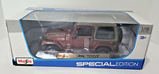 Jeep Wrangler Sahara MAISTO SPECIAL EDITION Diecast Car Toy 1:18 Scale Burgundy