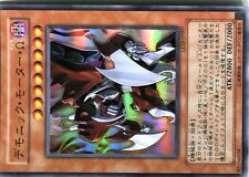 Ω YUGIOH CARTE NEUVE Ω ULTRA RARE LE10-JP007 God Beastking Barbaros